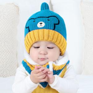 6cd4725b668fb Baby Girls Boys Warm Soft Knit Bear Hat Toddler Winter Crochet Beanie Cap  Circle Scarf (