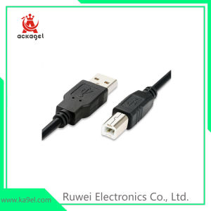 Printer Cable Price, 2019 Printer Cable Price Manufacturers