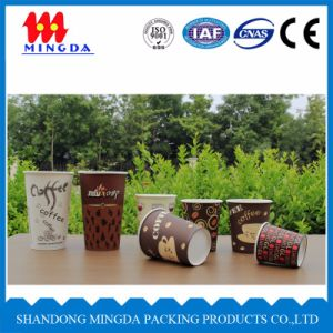 Disposable Paper Cup for Hot Drinks pictures & photos
