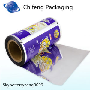 Laminated Film Roll for Coffee Packaging pictures & photos