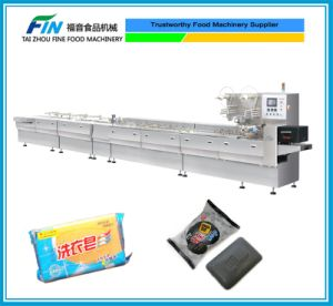 Soap Packing Machine (FZL-600A) pictures & photos