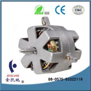 China Kitchen Exhaust Fans Motor Yyc 168 2l China Kitchen Fan Motor Range Hood Motor