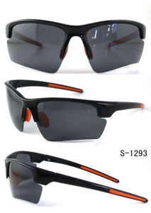 The Newest Sports Sunglasses (S-1293)