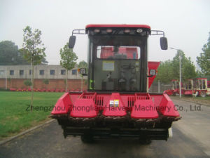 4yz-4 Corn Combine Harvester with 4 Rows and 2400mm Cutting Head