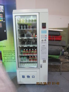 Snack/Candy/Canned Drink Vending Machine (LV-205CN-606) pictures & photos