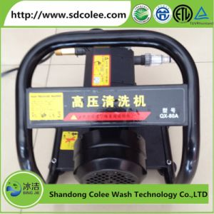 Domestic High Pressure Cleaning Tool for Family