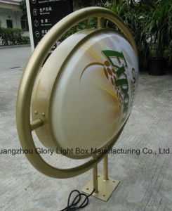 Vacuum Thermoformed Outdoor Acrylic Lighting Box pictures & photos