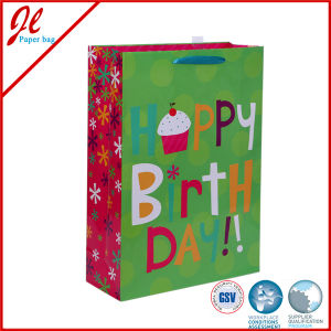 Butterfly Shaped Decorative Handmade Paper Gift Bags for Kids pictures & photos
