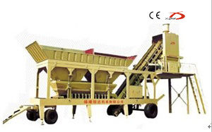 Cheap Mobile 25m3/H Concrete Batching Plant