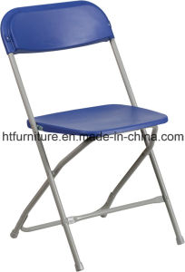 Lightweight Blue Event Folding Chair