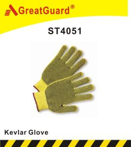 Supershield Cut Resistant Glove (ST4051) pictures & photos