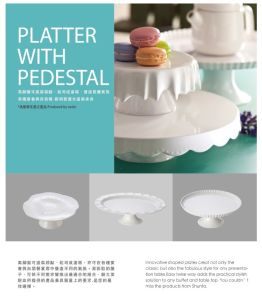 Melamine Round Platter/Cake Plate Pedestal /Plate (WT13812-07) pictures & photos