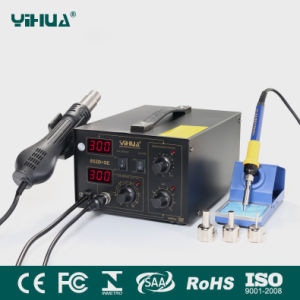 YIHUA 852D+SE Brushless Fan SMD Rework Station pictures & photos