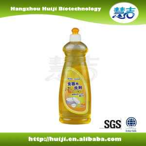 High Concentrate Dishwashing Liquid Detergent pictures & photos