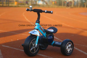 2016 New Design Mini Baby Tricycle Kids Pedal Trike pictures & photos