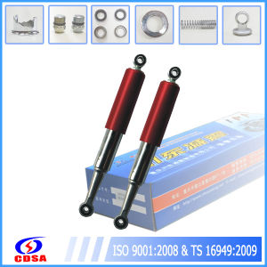 High Quality Rear Shock Absorber for Jh70