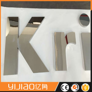 Mirror Faces Welding Polished Stainless Steel Letter pictures & photos