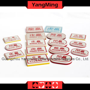 Crystal Casino Poker Marker (YM-DB02) pictures & photos
