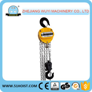 Hs-V Chain Hoist with Yale Hook, 1t