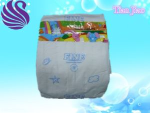 100% Cotton Washable Baby Cloth Diaper, Reusable Baby Diaper pictures & photos