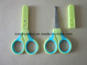 Baby Scissor with Proceted Cap Sc-20 pictures & photos