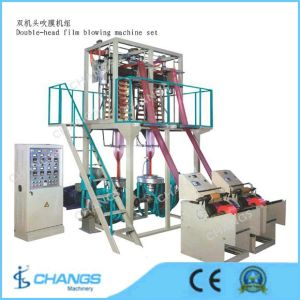 Sj-60X2h700 Double-Head Film Blowing Machine pictures & photos