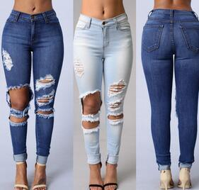 The Hot Sale Light Color Casual Ripped Jeans