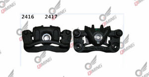Kia 58310-1MA00 Disc Brake Caliper