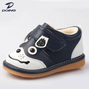 e4881f05a903 Baby Shoes Factory