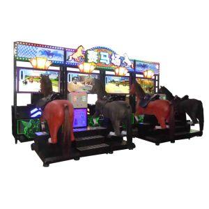 China Kn U Kids Ride Horse Racing Game Machine China Indoor Horse Riding And Game Machine Price
