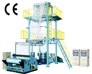 PE Two Layers Film Blowing Machine (SJ-55*2/FM1500) pictures & photos