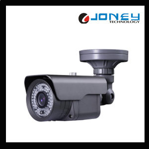1000tvl High Definition 72PCS LEDs CCTV Waterproof IR Camera pictures & photos