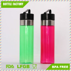 Hot Sale Wide Mouth Plastic Bottle with Handle pictures & photos