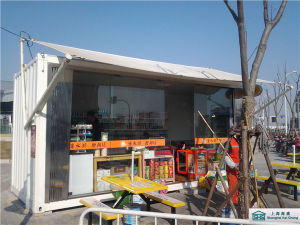 Modified Shipping Container Retail Store pictures & photos