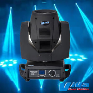 Touch Screen Movinghead 230W Sharpy 7r Spot Beam Moving Head Lighting DJ Disco Light Effect Stage