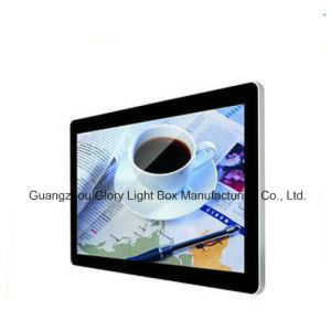 42′′ Convenience LCD Touch Screen Display pictures & photos