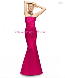 Red Satin Bridesmaid Dress (EGS75)