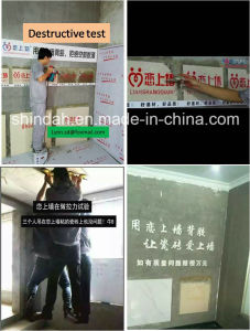 High Quality Vitrified Tile Adhesive with Patent pictures & photos