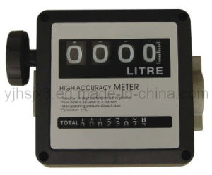 Digital Diesel Flow Meter (FM-120)