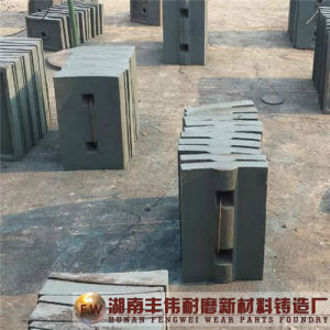 Ball Milling Wear Resistant Lining Board Parts