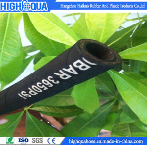 Rubber Hydraulic Hose SAE R2at 2sn pictures & photos