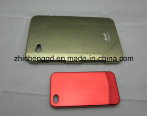 PVD Vacuum Plating System of Zhicheng pictures & photos
