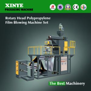 Wenzhou Rotary Head PP Film Blowing Machine pictures & photos