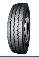 Heavy Load Brand Radial Truck Tire Hs218
