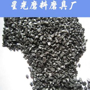Good Performace 98% Fixed Carbon Carburant/Carbon Additives/Calcined Anthracite Coal (XG-J-2) pictures & photos