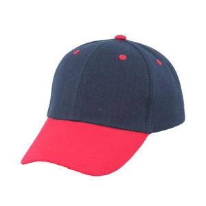 9f30b1d8900f9 China Blank Baseball Cap (OKM-Q00002) - China Baseball Cap