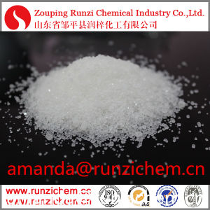 Nitrogen Fertilizer Ammonium Sulphate Fertilizer