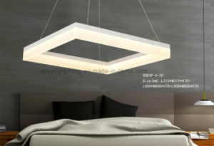 LED Square Pendant Light for Dining Room