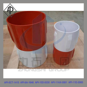 Straight Blade Rigid Casing Centralizer, Spiral Blade Rigid Casing Centralizer pictures & photos