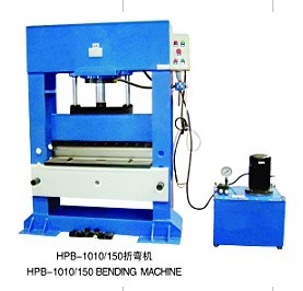 Bendng Machine (HPB-1010/HPB-150) pictures & photos
